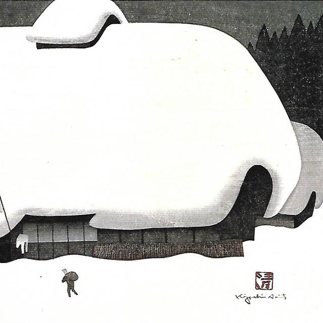 2017年20周年記念、斎藤清版画展「『白』からはじまる」。