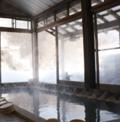 熱めの55.0°C、奥会津の秘湯宮下温泉。