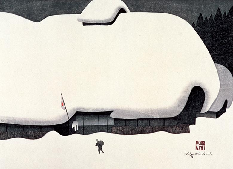 斎藤清 (版画家)の画像 p1_34