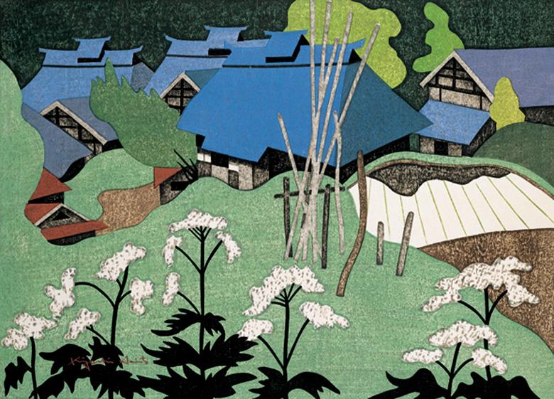 斎藤清 (版画家)の画像 p1_25