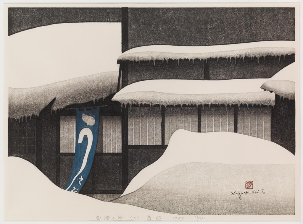 「LIFE(ライフ)  Saito Kiyoshi 1907→1997 Season2」